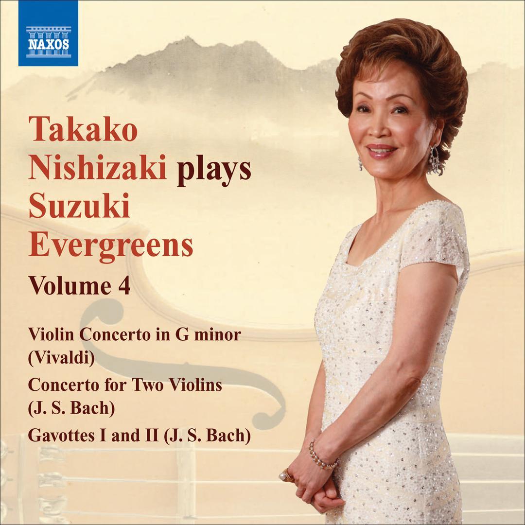German Dance (Arr  For Violin And Piano) by Takako Nishizaki
