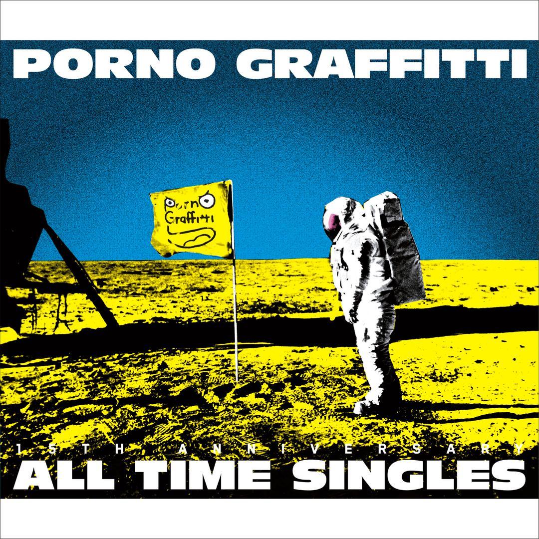 Apologise, but, mellissa by porno graffiti
