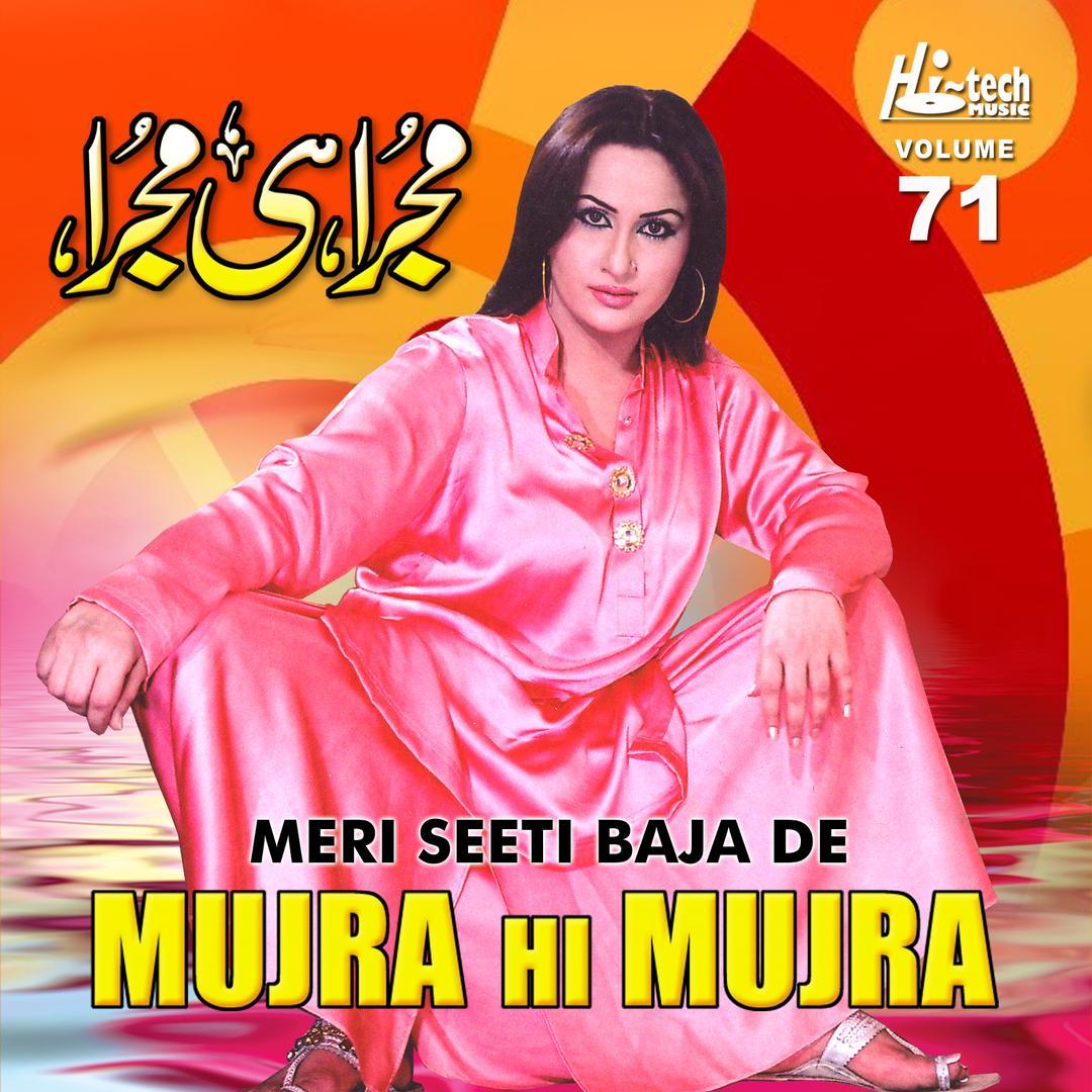 Kauri Meri Chajri (From