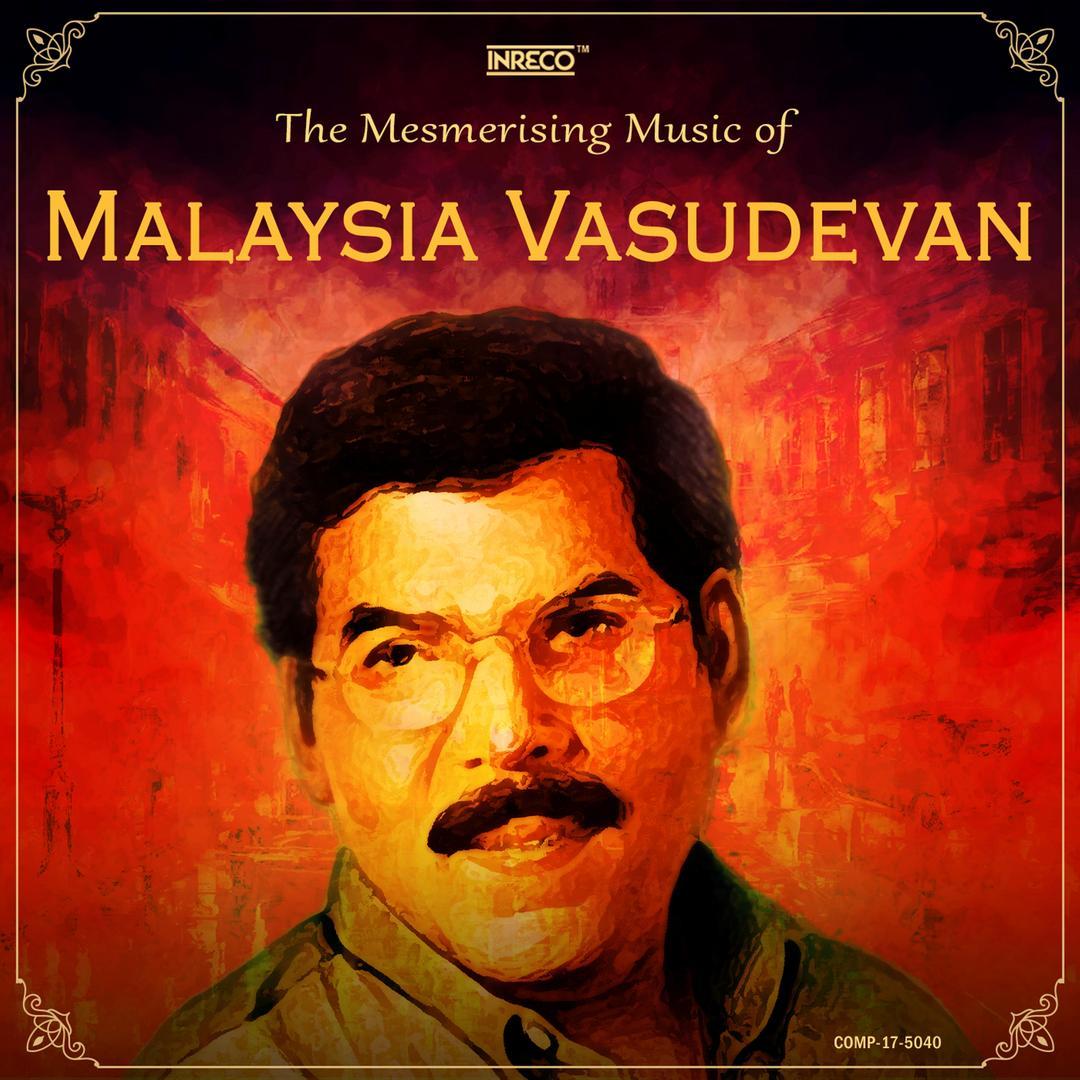 """Roja Poo (From """"Oru Maanavi En Kaathali"""") by Malaysia Vasudevan ..."""