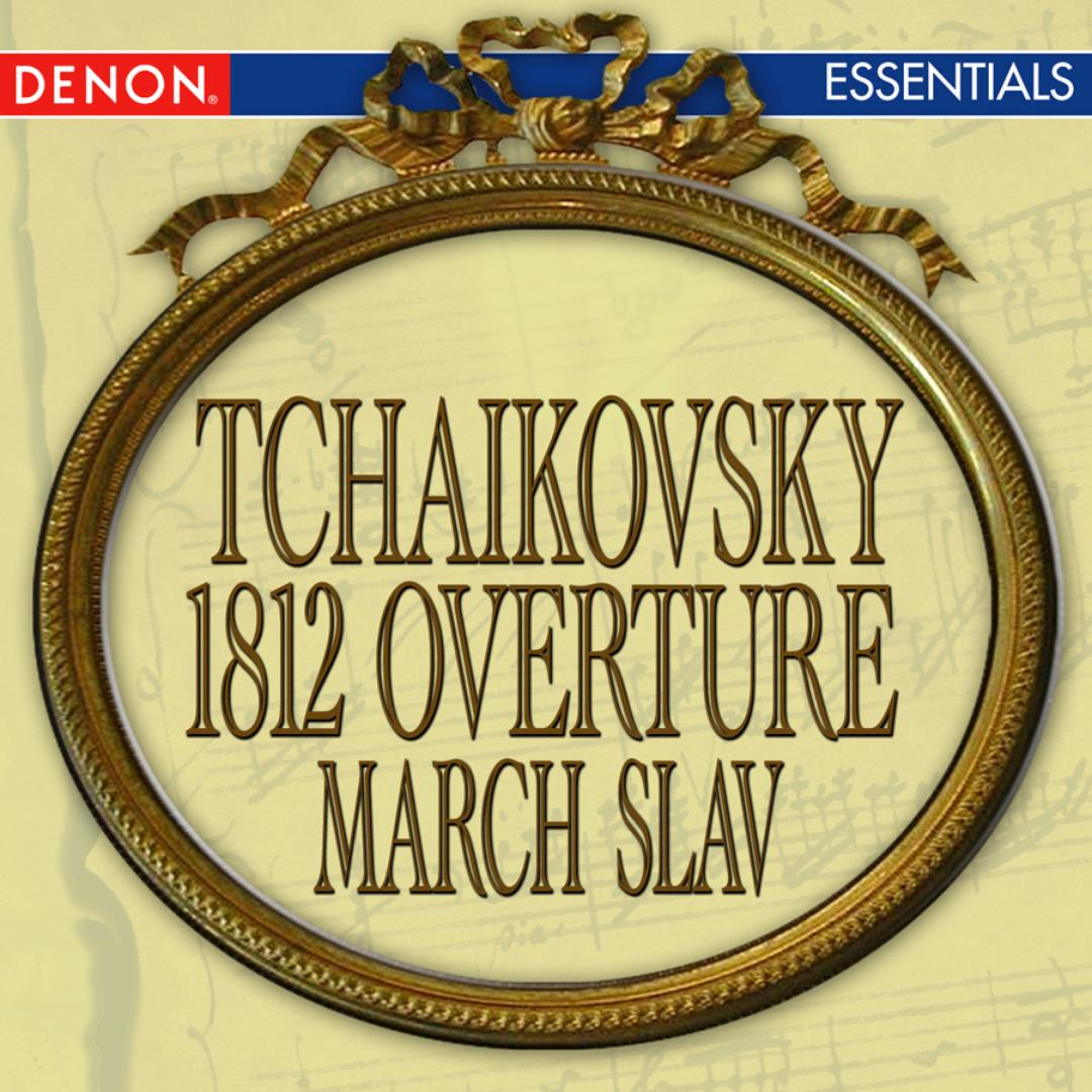 1812 Overture In E-Flat Major, Op  49 by Moscow RTV Symphony