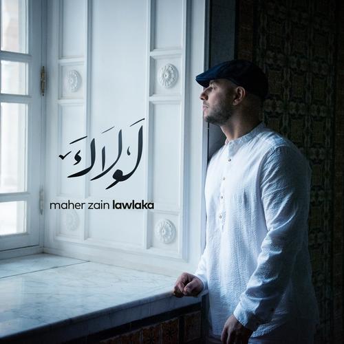 Listen to Maher Zain   Pandora Music & Radio