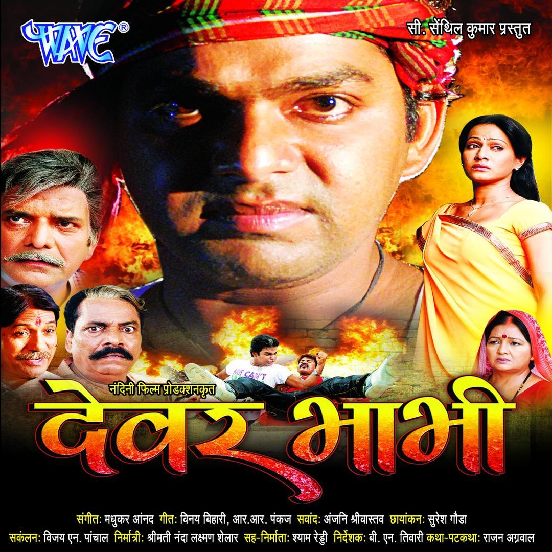 Sajan Ke Ghar Jayke Batey By Kalpana Pandora